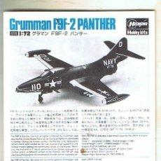 Maquetas: INSTRUCCIONES DE MONTAJE DEL GRUMMAN F9F-2 DE HASEGAWA ESCALA 1/72. Lote 126117023