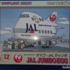 Maquetas: BOEING 747 JUMBO DE JAL HUEVO DE LA MARCA HASEGAWA. NUEVO EN SU CAJA. Lote 126403479