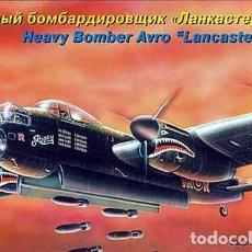 Maquetas: MAQUETA DEL BOMBARDERO BRITÁNICO AVRO LANCASTER MK.I DE EASTERN EXPRESS A ESCALA 1/96. Lote 126640847