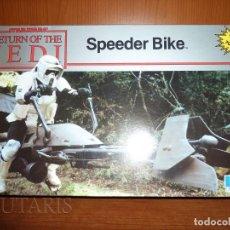 Maquetas: STAR WARS EL RETORNO DEL JEDI - MODELO A ESCALA DE SPEEDER BIKE MPC ERTL (1990). Lote 128280499