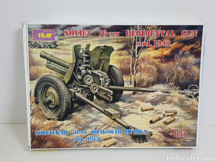 SOVIET 76MM REGIMENTAL GUN MODELO 1943 A ESCALA 1/35 15 M (Juguetes - Modelismo y Radiocontrol - Maquetas - Militar)