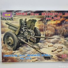 Maquetas: SOVIET 76MM REGIMENTAL GUN MODELO 1943 A ESCALA 1/35 15 M. Lote 136039150