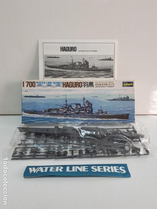 Maquetas: MAQUETA BARCO HAGURO JAPAN HEAVY CRUISER ESCALA 1 / 700 HASEGAWA WATER LINE SERIES WL C018 NUEVA - Foto 2 - 141806994