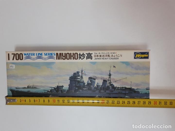 Maquetas: MAQUETA BARCO MYOKO JAPAN HEAVY CRUISER ESCALA 1 / 700 HASEGAWA WATER LINE SERIES WL C001 NUEVA - Foto 3 - 141807314