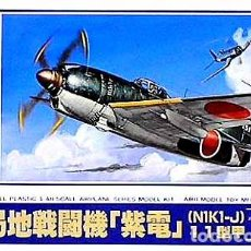 Maquetas: MAQUETA DEL CAZA JAPONES KAWANISHI NIK1-J SHIDEN (GEORGE) DE ARII A 1/48. Lote 142770954