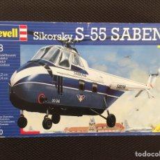 Maquetas: SIKORSKY S-55 H-19 REVELL 1:48 MAQUETA ARMADA ESPAÑOLA. Lote 143203336