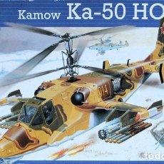 Maquetas: MAQUETA DEL HELICÓPTERO DE ATAQUE RUSO KAMOV KA-50 HOKUM DE REVELL A 1/72. Lote 145533562