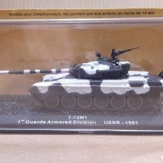 Maquetas: TANQUE T -72M1 ALTAYA SIN ABRIR. Lote 147514160