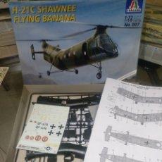 Maquetas: ITALERI 1/72 H-21C SHAWNEE. Lote 147557872