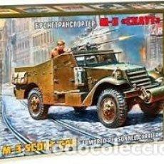 Maquetas: ZVEZDA - BTR M3 SCOUT 1/35 3519. Lote 148103986