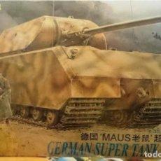 Maquetas: MAQUETA 1/35 - GERMAN SUPER TANK MAUS SHANGHAI DRAGON DRAGON - NR. 6007 - 1:35. Lote 151170706