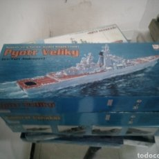 Maquetas: DRAGON 1/700 PRYOR VELIKY. Lote 151498824