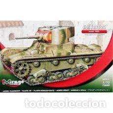 Maquetas: MIRAGE - LIGHT TANK T-26 MODEL 1933 726009 1/72. Lote 151837894