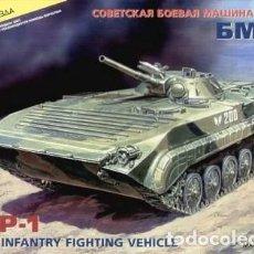 Maquetas: MAQUETA 1/35 - BMP-1 SOVIET INFANTRY FIGHTING VEHICLE ZVEZDA - NR. 3553 - 1:35. Lote 152143130
