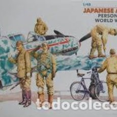 Macchiette: EDUARD - JAPANESE ARMY AF PERSONNEL WORLD WAR II 1/48 8504. Lote 154633970