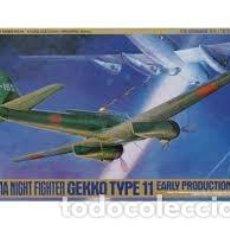 Maquetas: TAMIYA - NAKAJIMA NIGHT FIGHTER GEKKO TYPE 11 EARLY PRODUCTION IRVING 1/48 61084 + EXTRAS . Lote 155038010
