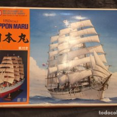 Maquetas - NIPPON MARU 1:150 IMAI B-2053 maqueta barco escuela - 155522269