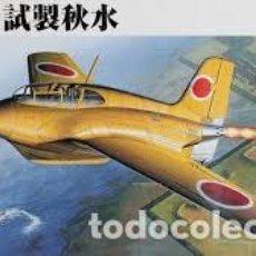 Maquetas: FINEMOLDS - MITSUBISHI J8M1 SHOSUI 1/48 FB-6. Lote 156011106