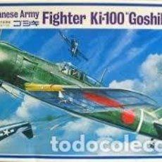 Maquetas: OTAKI - JAPANESE ARMY FIGHTER KI-100 GOSSHIKI 1/48 13 + EXTRAS. Lote 156780194