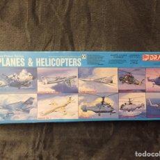 Maquetas: ASW PLANES & HELICOPTERS 1:700 DRAGÓN 7008 MAQUETA BARCO AVIÓN HELICÓPTERO. Lote 156803624