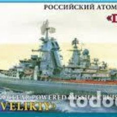 Maquetas: ZVEZDA - RUSSIAN NUCLEAR POWERED MISSILE CRUISER PETR VELIKIY 1/700 9017. Lote 156869774