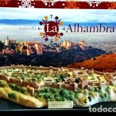 Maquettes: MAQUETA LA ALHAMBRA DE GRANADA. Lote 234416975