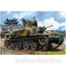 Maquetas: PIT ROAD - IJA TYPE 92 HEAVY ARMORED VEHICLE LATE TYPE 1/35 G-17. Lote 156996418