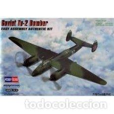 Maquetas: HOBBY BOSS - SOVIET TU-2 BOMBER 1/72 80298 . Lote 157307438