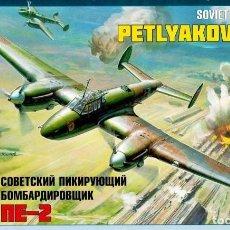 Maquetas: MAQUETA 1/48 - SOVIET DIVE BOMBER PETLYAKOV PE-2 ZVEZDA - NR. 4809 - 1:48. Lote 157343878