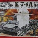 Maquetas: KV-1A. FUJIMI ESCALA 1/72. MODELO NUEVO. Lote 160791838