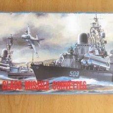 Maquetas: DRAGON SOVIET NANUCHKA CLASS MISSILE CORVETTES REF 7013 CON CAJA ESTRENAR ESC. 1:700. Lote 210396310