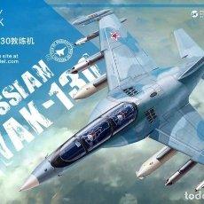 Maquetas: MAQUETA 1/48 - RUSSIAN YAK-130 KITTY HAWK - NR. KH80157 - 1:48. Lote 162589294