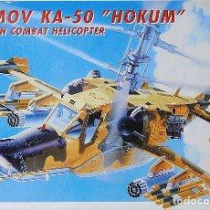 Maquetas: KAMOV KA-50 HOKUM (SIN CAJA) 1:48 ITALERI 845 MAQUETA AVIÓN HELICÓPTERO. Lote 163563157