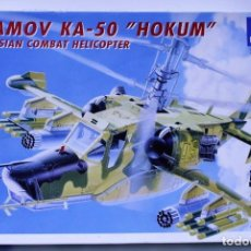Maquetas: MAQUETA ITALERI KAMOV KA-50 HOKUM ESCALA 1/48. Lote 182300880