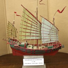 Maquetas: MAQUETA JUNCO MERCANTE DE FOOCHOW (CHINA). ESCALA 1:80.. Lote 209307998
