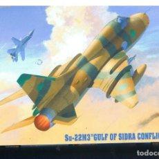 Maquetas: SUKHOI SU-22M-3. MASTER HOBBY KITS ESCALA 1/72. MODELO NUEVO. Lote 171143260
