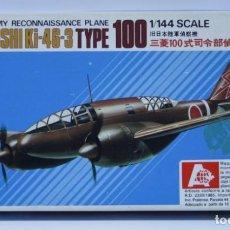 Maquetas: MAQUETA MAQUETA MITSUWA MODEL MITSUBISHI KI-46-3 TIPE 100 ESCALA 1/144. Lote 171196214