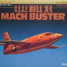 Maquetas: BELL X-1 'MACH BUSTER' 1/72 TAMIYA. Lote 171229545