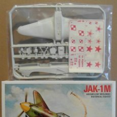 Maquetas: MAQUETA DE AVION - ZTS JAK-1M 1/72. Lote 172840714