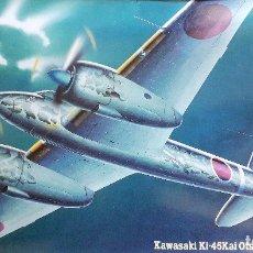 Maquetas: KAWASAKI KI-45 KAI OTSU TORYU 'NICK' 1/72 HASEGAWA. Lote 172913069