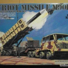 Maquetas: MAQUETA - ARII A681 PATRIOT MISSILE M901 1/48. Lote 172931723