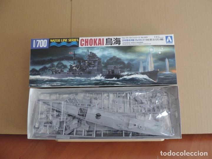 MAQUETA - AOSHIMA CRUCERO PESADO JAPONES CHOKAI 1/700 (Juguetes - Modelismo y Radiocontrol - Maquetas - Barcos)