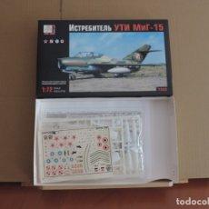 Maquetas: LOTE DE 7 MAQUETAS- 1 VOKA-GRAN 7205 MIG-15 UTI 1/72 + 6 ZTS 1/72. Lote 173074534