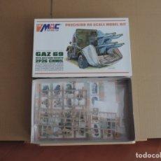 Maquetas: MAQUETA - MAC 87051 GAZ 69 CON MISILES 1/87 HO. Lote 205531635