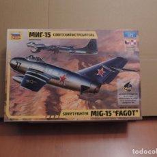 Maquetas: LOTE DE 7 MAQUETAS - 1 ZVEZDA MIG-15 FAGOT 1/72 + (6 ZTS SIN CAJA). Lote 173143138