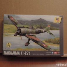 Maquetas: LOTE DE 7 MAQUETAS - 1 RS MODELS 92013 NAKAJIMA KI-27B NATE THAILAND 1/72 + (6 ZTS SIN CAJA). Lote 173208708