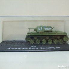 Maquetas: TANQUE RUSO KV-1 E - ALTAYA ESCALA 1:72 CARRO DE COMBATE KV-1E KV1 EJÉRCITO SOVIÉTICO BLINDADO. Lote 173861269