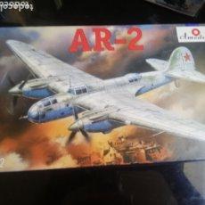 Maquetas: AMODEL 1/72 AR-2. Lote 173909527
