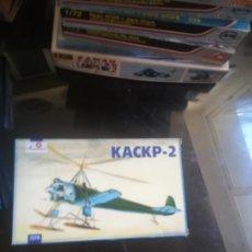 Maquetas: AMODEL 1/72 KACKP-2. Lote 173909590