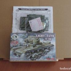 Maquetas: MAQUETA TANQUE RUSO - UM 316 T-26 1/72. Lote 174154480